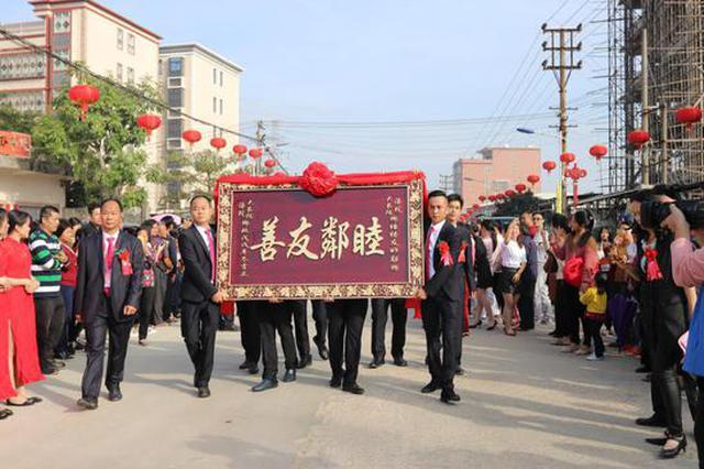 广东两乡村恢复通婚:曾长期积怨 通婚者不敢声张