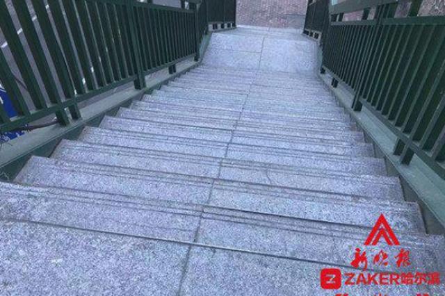 哈尔滨征仪路天桥打磨理石面防滑 明年换桥面材料