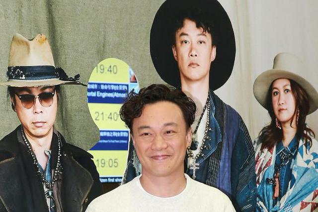 陈奕迅否认抄袭韩国歌手尹钟信:确实之前没听过