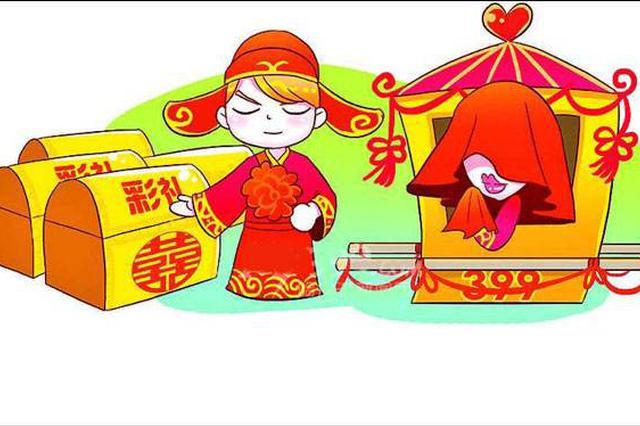 这个县规定汉族婚娶彩礼不超10万 有人称大快人心