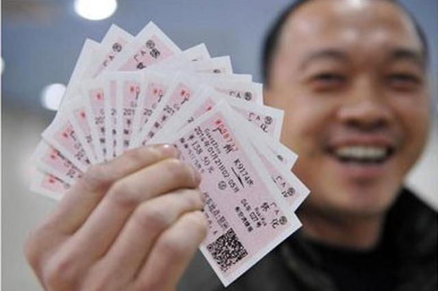 预售期延长至30天 春运首日火车票12月23日开售