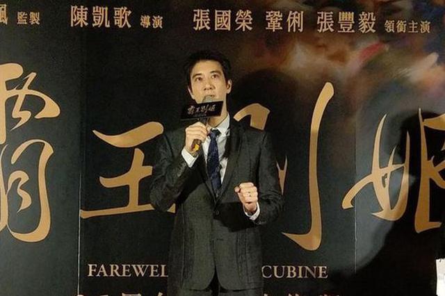 王力宏自曝第17次看《霸王别姬》 十分想念张国荣