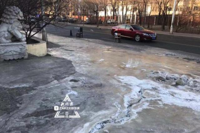 学府三道街副18号门前结冰已清除 产权单位近期维修管线