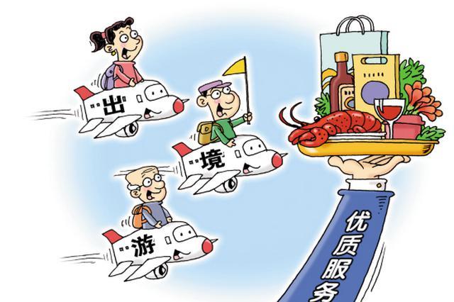 黑龙江省旅游服务标准体系建立并向社会发布