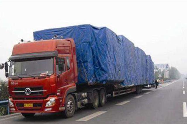 车在京哈高速跑 货却甩丢了 粗心司机差点赔了13万