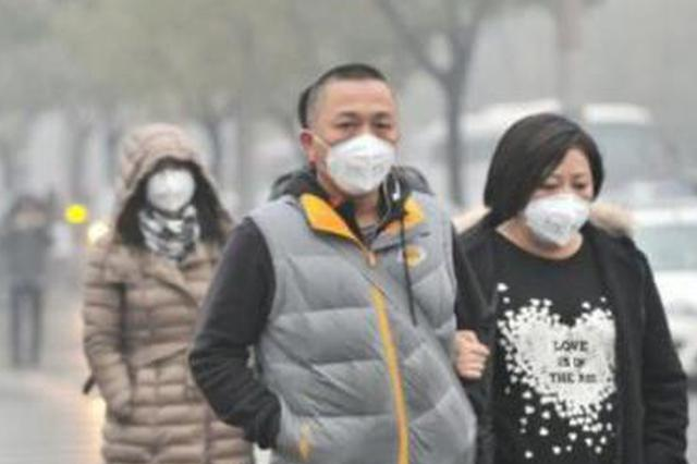 哈尔滨市气象台发布雾霾黄色预警 能见度低于1000米