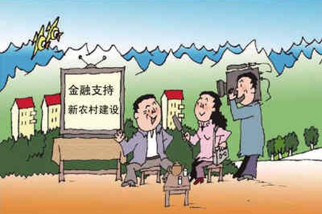 黑龙江全省农业金融服务平台放贷10.7亿元