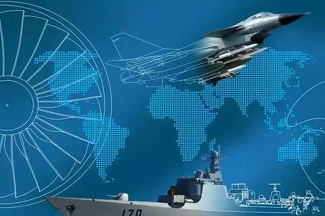 黑龙江省喜获全国军民两用技术创新大赛两项大奖