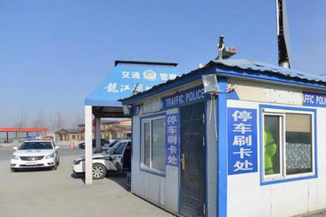 """黑龙江治超载新招:货车装IC卡 交通违法""""连坐""""企业"""