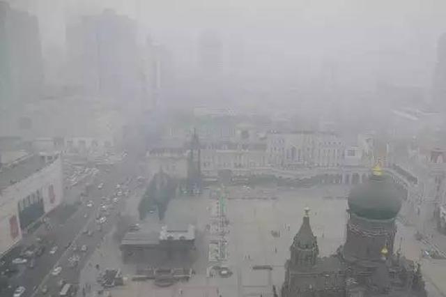 哈市及周边局地出现污染天气 两企业超标排放被查处