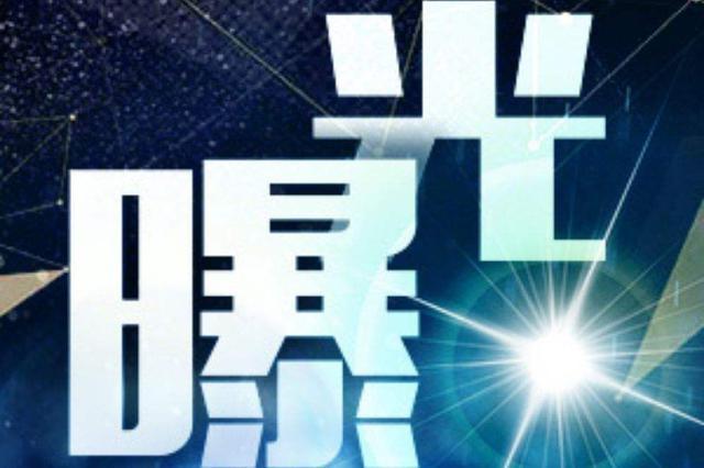 http://n.sinaimg.cn/hlj/transform/266/w640h426/20181226/cKTz-hqtwzec4440868.jpg