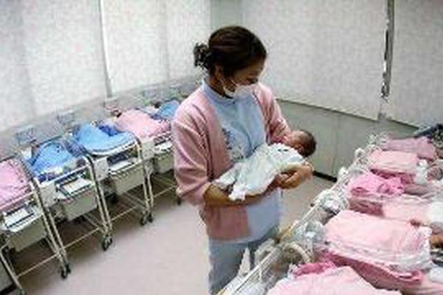 2018年出生人口少200多万?国家卫健委:监测数据将公布