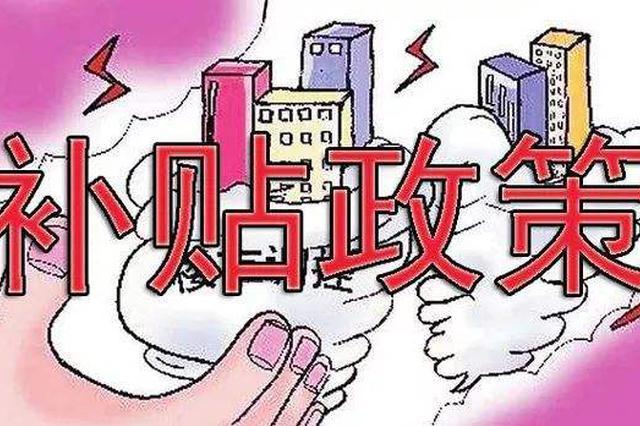 2018年黑龙江省落实农机购置补贴15.9亿元
