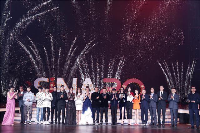 2018微博之夜落幕 大咖云集共庆最新大奖娱乐官网下载20年