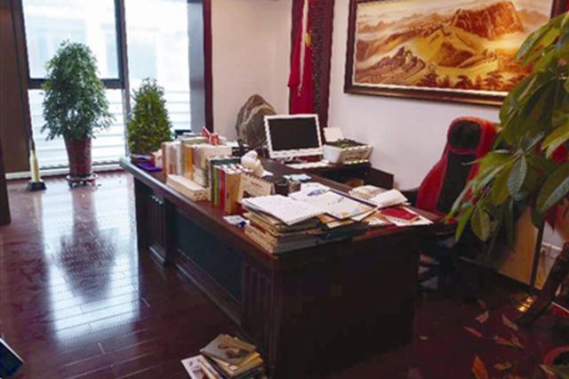 虚假中央机构招摇撞骗 称办公地点位于中南海