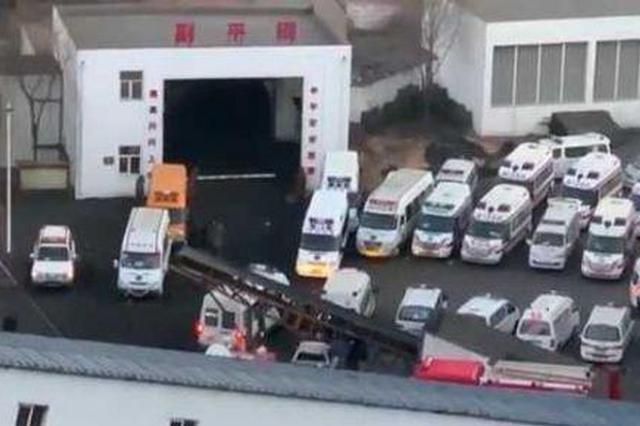 陕西省神木市一煤矿发生事故 被困21人已确认全部遇难