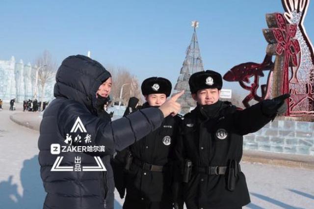 """哈尔滨警方开展冬季护游行动 取缔黑社15家""""黑导""""1"""