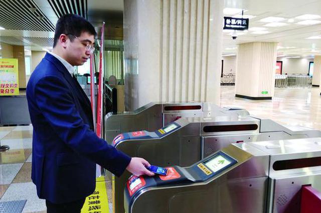 哈尔滨1分钱也能乘地铁 手机扫码乘车3秒就进站