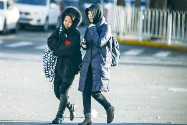 """哈尔滨新一轮冷空气将""""上架"""" 最低温度降至-22℃左右"""