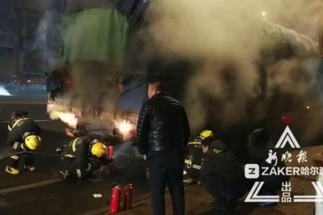哈尔滨深夜运货大货车轮胎爆胎起火 众人齐力将火扑灭