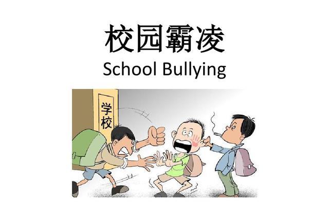 甘肃8岁小学生下体受伤事件续:校长副校长被免职