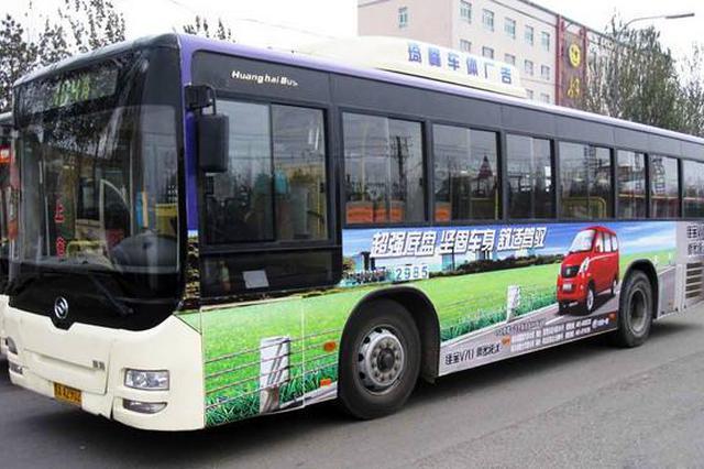 省政协委员刘爽建言:公交车收发车要与景点运营同步