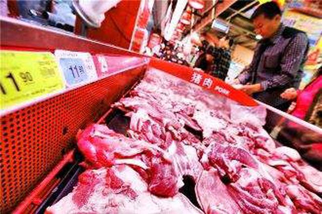 哈尔滨1月猪肉价跌破10元 低于去年同期两成