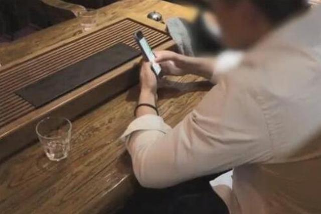 女子称谁转账520元她返款1万:浙江男子想贪便宜反被骗