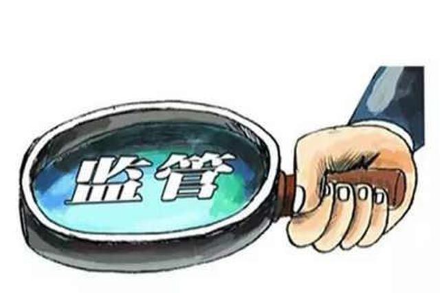 哈市42家房产经纪机构公示监管账户 买房款放这才安全