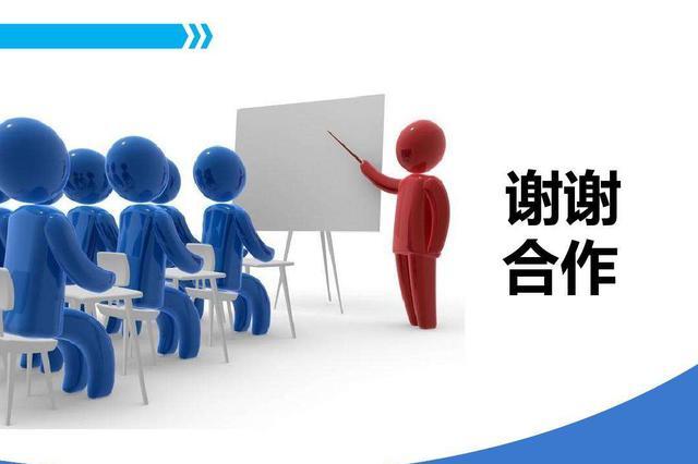校招千余新员工实习期满又通知延长 企业:已取消