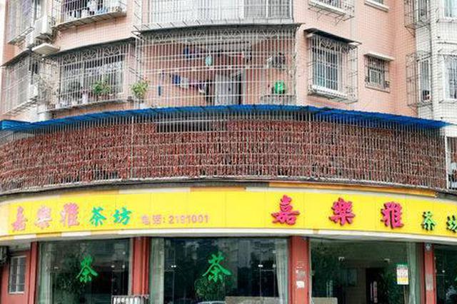 四川网红香肠窗帘撤了 称自己吃却进了火锅店(图)