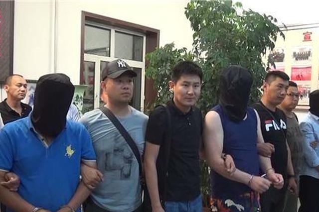 """鹤岗市公安局侦破犯罪集团""""套路贷""""案件 涉案500余万"""