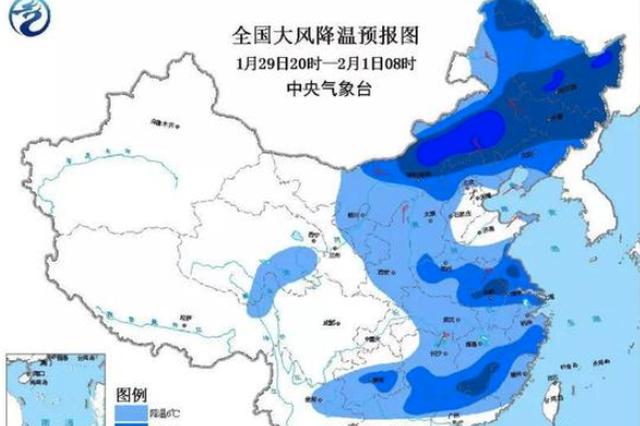 30日起黑龙江自西向东有大幅降温过程 气温下降6-8℃