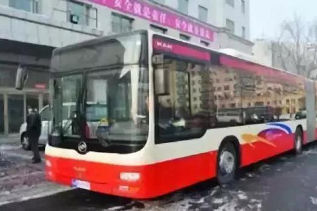 快看!哈尔滨春节期间公交车运营时间及车次有变化