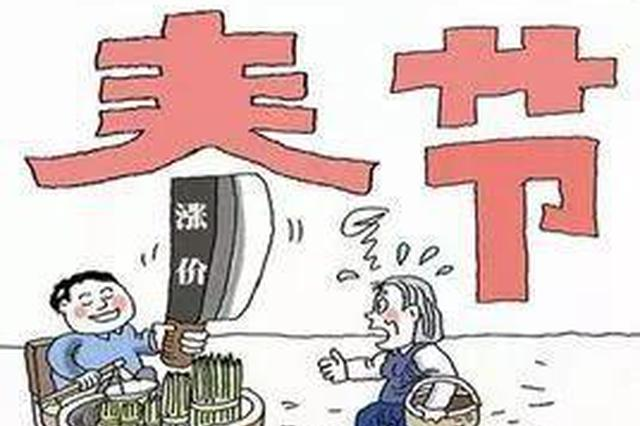 刷车洗澡叫车全调价 哈尔滨这些春节式涨价你?#37038;?#21527;