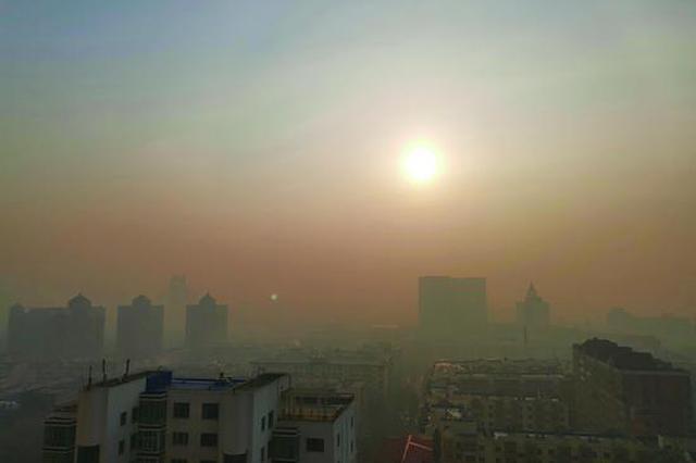新年首个工作日霾锁冰城 周四周五或有重度污染