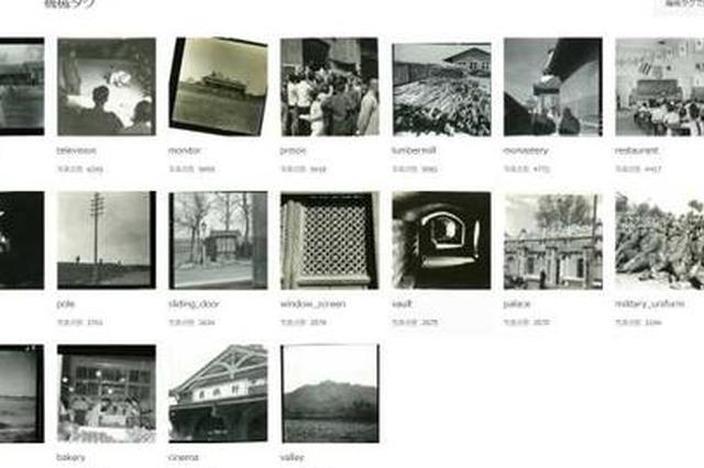 日本公开展出3.5万余张中国抗日战争时期老照片(图)