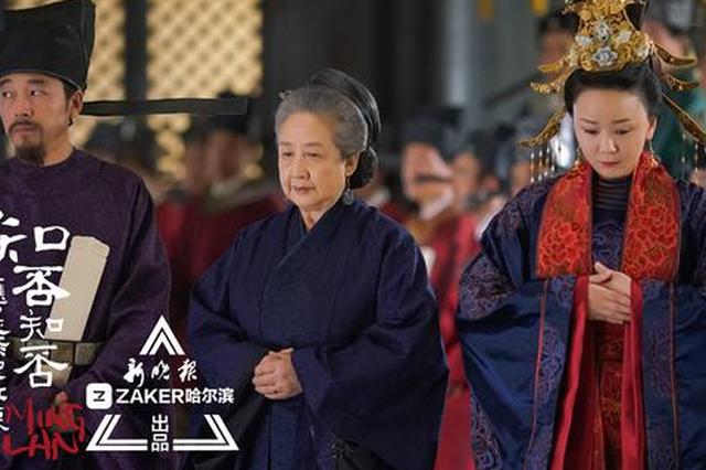"""""""知否""""收官 把冯绍峰送进大牢的是哈尔滨""""老太太"""""""