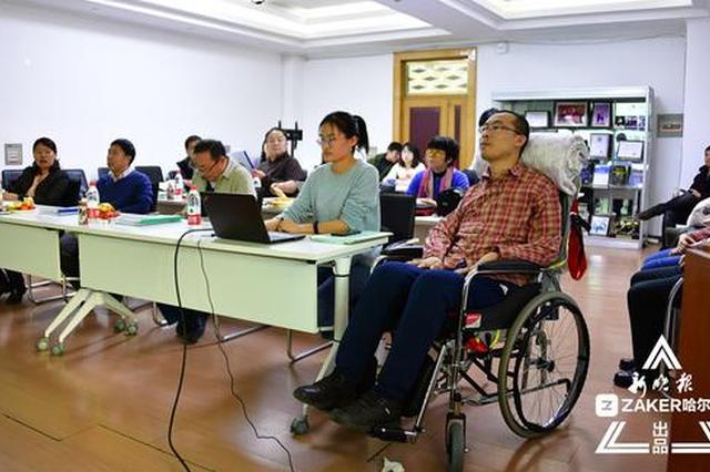 哈尔滨市39岁男子身患高位截瘫在轮椅上完成博士学位