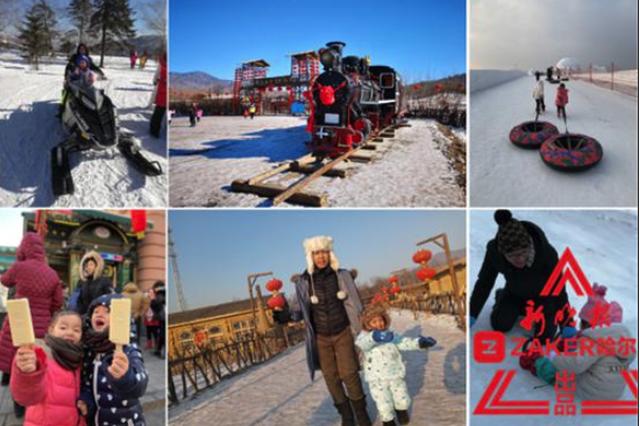 这才是冬天正确打开方式 13个广东幸运之家乐享冰雪狂欢