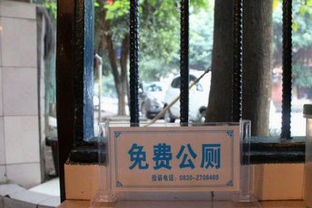 哈尔滨市62座公厕24小时免费开放 管理员24小时值守