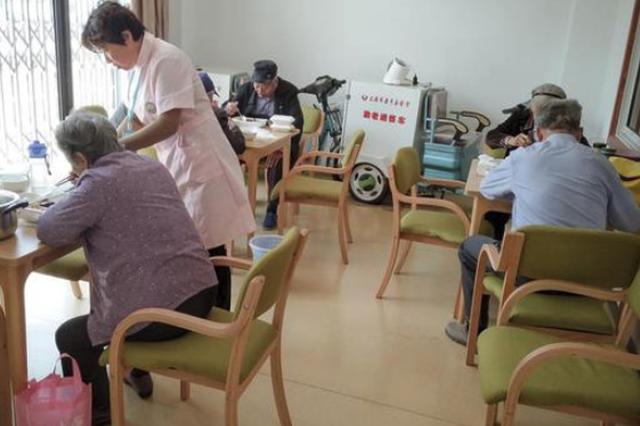 哈尔滨市今年将建30个照护中心 发5万张敬老服务卡
