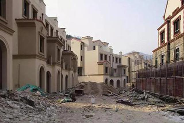 """石家庄""""削山造地""""别墅部分已被拆除 当地正在调查"""
