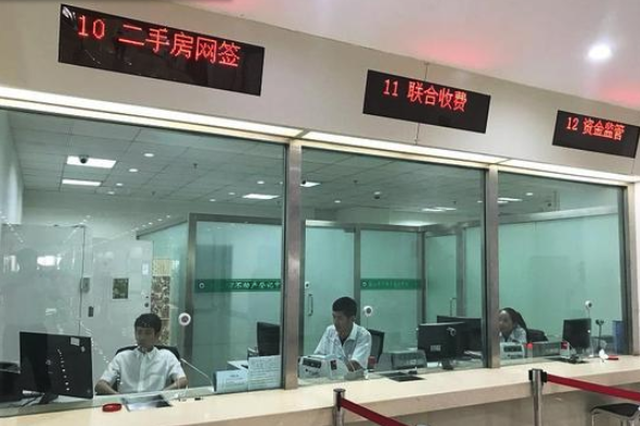 黑龙江不动产中心税务窗口23日起停办业务5天