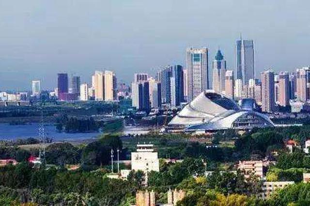 哈尔滨新区执法服务清单助力项目开复工