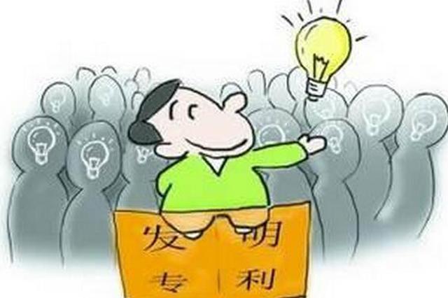 教育部公布2018年度优秀成果奖 黑龙江4所高校榜上有名