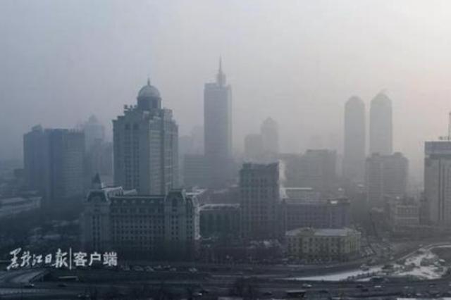 黑龙江省开展重污染天气应急预警执法检查