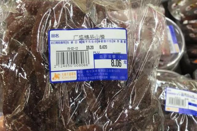 哈尔滨一超市散装食品无保质期限 需冷藏酸奶常温销售