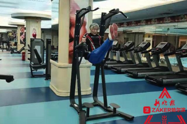 惊呆!冰城74岁硬核奶奶 横扫健身房战斗力爆表