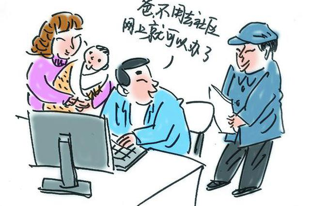 """哈尔滨""""区街一体化""""改革效果初显:居民办事不出街"""